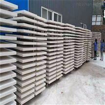 生产批发-AEPS硅质板
