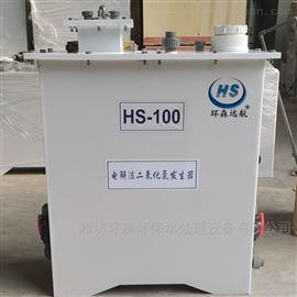 HS-50次氯酸钠发生餐具消毒设备