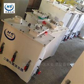 HS-200次氯酸钠消毒设备热销