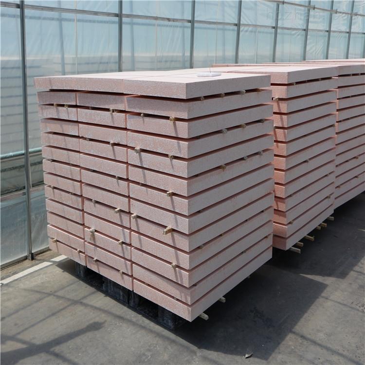 欢迎A级外墙防火硅质板