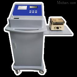 科研型粪污养分检测仪
