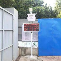 镇江市建筑工地扬尘噪声监测系统CCEP认证