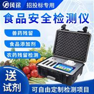 FT-G1800全功能食品安全检测仪