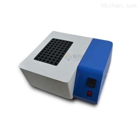 吉林60孔石墨消解仪食品赶酸器