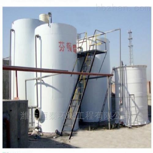 银川市芬顿反应器