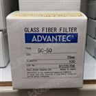 东洋GC50系列玻璃纤维滤纸70mm直径