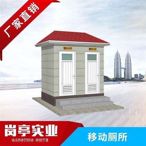 环保公厕公共卫生间