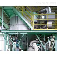 日本进口体积小中型喷雾干燥机P系列