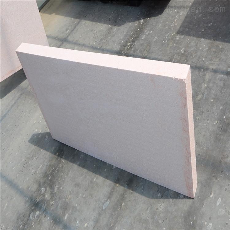 河北销售A级防火硅质改性聚苯板