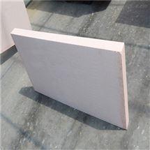外墙保温硅质板价格