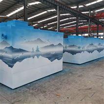 上海工厂污水处理设备概述