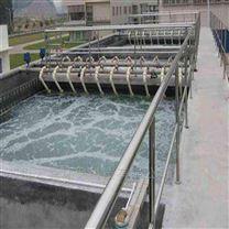 机械加工厂废水处理装置