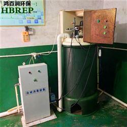 HBR宁陕厂家价格次氯酸钠投加器|鸿百润