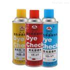H-ST 宏达着色渗透探伤剂  清洗剂显像剂渗透剂