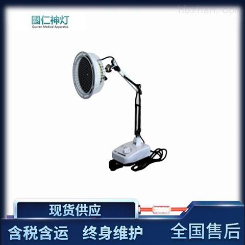 国仁 小台式神灯治疗仪 TDP治疗器