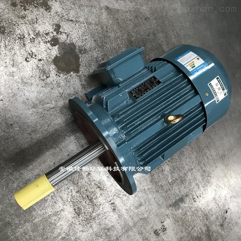 烤箱热风循环电机风机