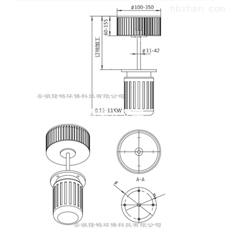 非标加长轴电机