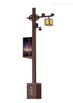 熙枚物联惠州工业园区智慧灯杆项目