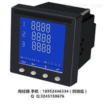 EM600LED多功能电力网络仪表采购