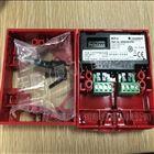 康士廉手动报警按钮MCP-A ip23/IP67