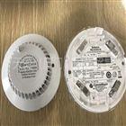 Consilium康士廉HC100A2-IS感温火灾探测器