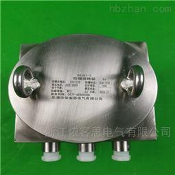 BXJ51-20/24不锈钢防爆接线箱