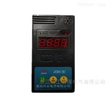 重庆科安JCB4(B)便携式矿用甲烷检测报警仪