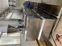 干粉投加装置生产