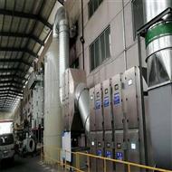 橡胶硫化机废气处理设备