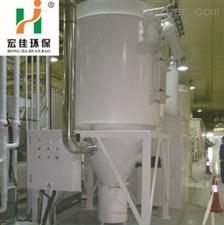 HJ-ZY-01工業除塵設備,工業除塵器