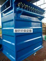 除尘设备  滤筒除尘器生产供应