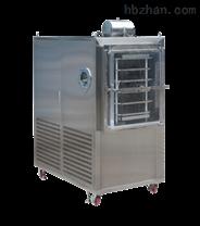 Pilot5-8T真空冷冻干燥机