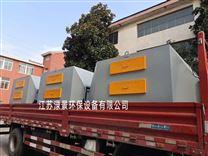 无锡惠山活性炭吸附装置低温等离子处理设备