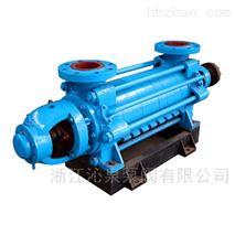 沁泉 DG型高效节能锅炉给水离心泵