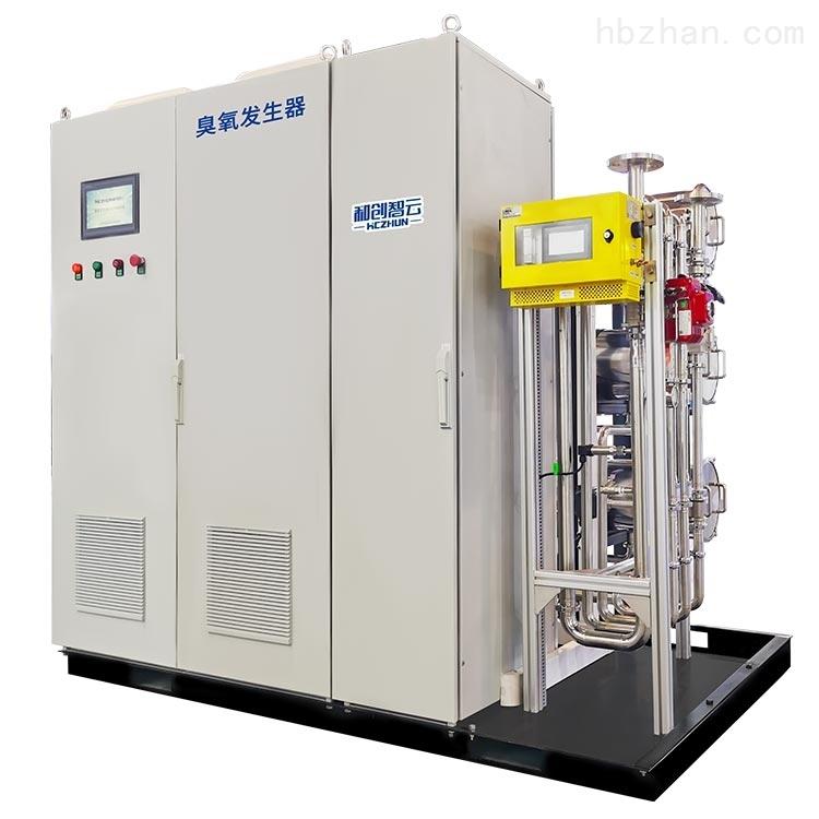 湖南3公斤臭氧发生器-自来水厂杀菌消毒设备