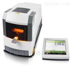 智能水分测定仪XY-100MS/XY-200MS(plus)