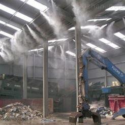 垃圾中心噴霧除臭設備