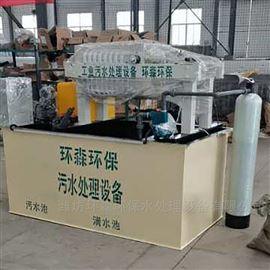 HS-YM陕西汉中印刷污水设备