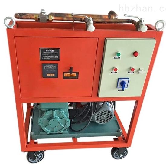 SF6气体回收装置高压开关六氟化硫