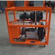 便携式六氟化硫SF6气体回收装置