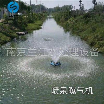 扬水式喷泉曝气机