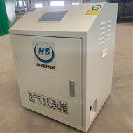 HS-CY自吸式臭氧消毒設備