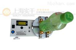 扭力仪器厂家检测扭矩的数显瓶盖扭力仪器多少钱