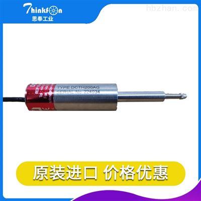 LDC1000A非引导式英国RDP位移传感器
