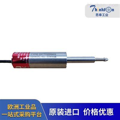 LDC4000非引導式英國RDP位移傳感器