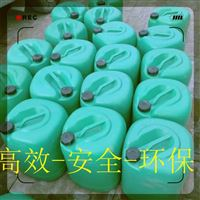 hb-109换热器片清洗剂