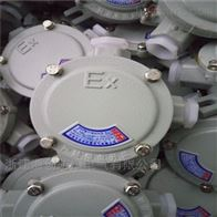 AH-DN20-C铝合金防爆接线盒