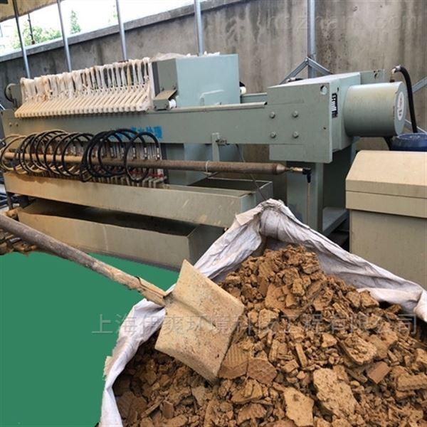 磷化废水处理设备