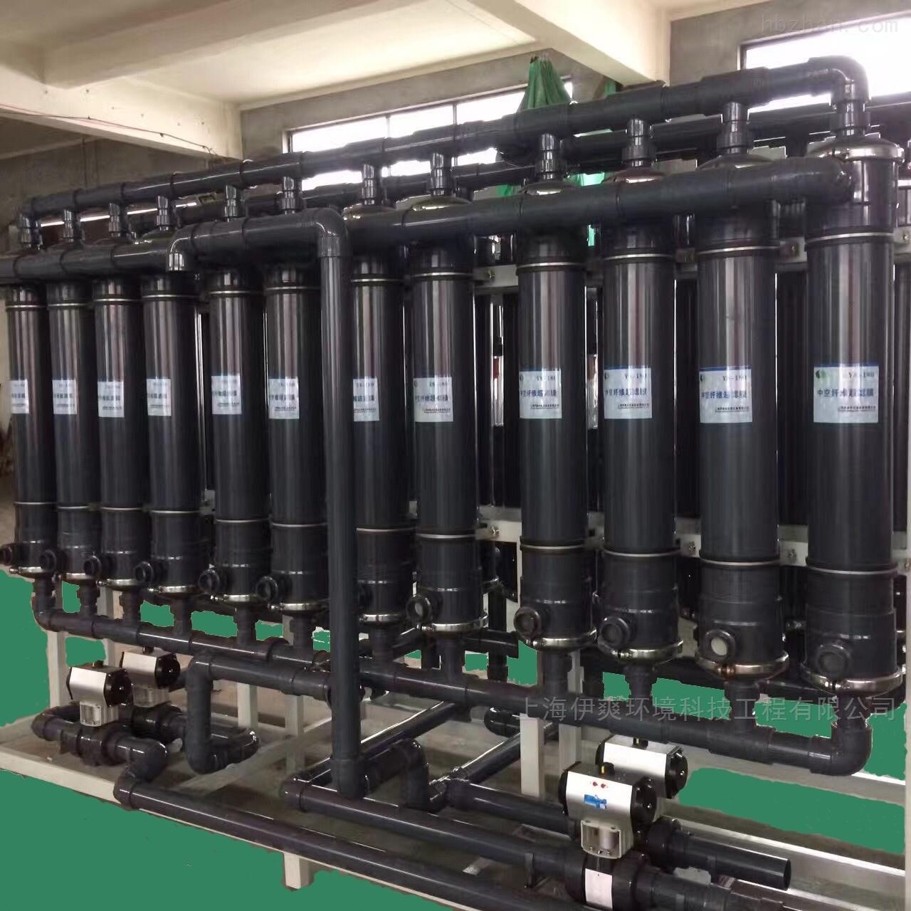 ys废水处理如何稳定达标