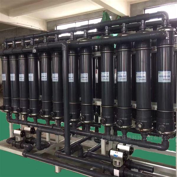 高盐废水MVR蒸发器零排放